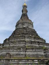 Zinamanaung Pagoda